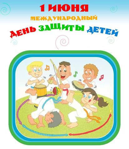 children_day